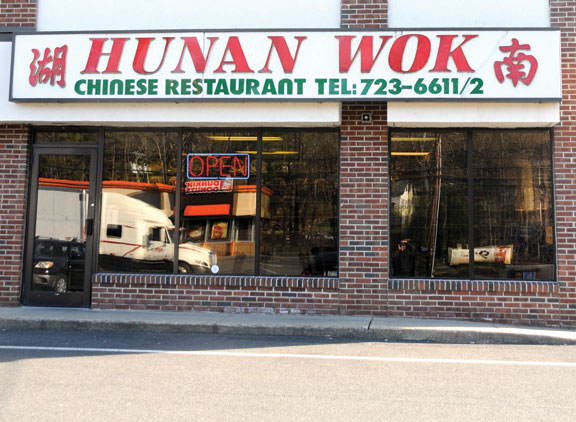 Borough Chinese restaurant seeks to build new site
